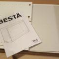 DIYでIKEAのBESTAの取り付け出来た編!!